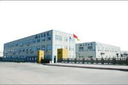 浙江森力机械科技有限公司