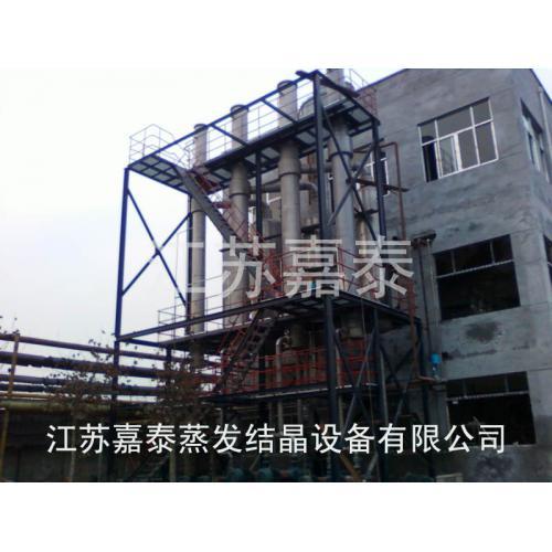 三效硫酸銨結晶蒸發器