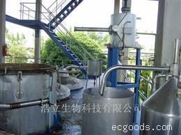 大生产型水蒸气蒸馏设备