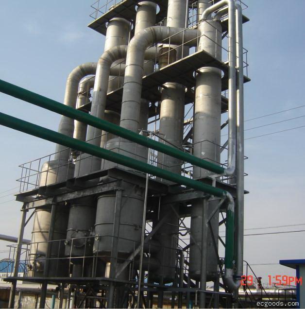 TNJM03三效降膜蒸发器.