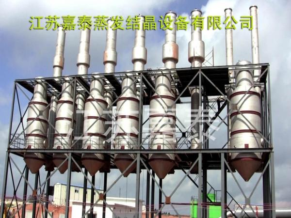 蒸發器、生化設備