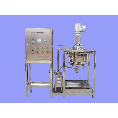 HS-CTN超声波提取浓缩设备