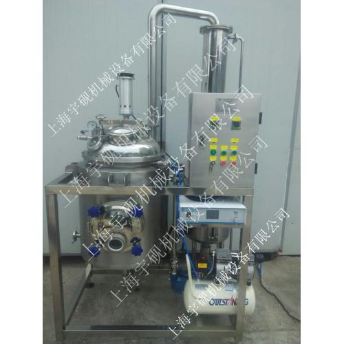 实验型提取浓缩机组  防爆型提取浓缩设备