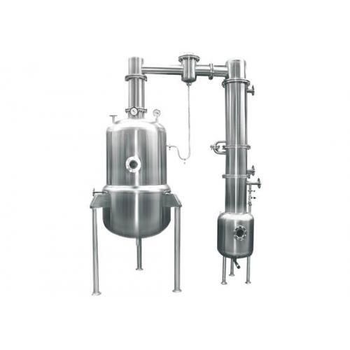中小型多功能真空浓缩罐,提取浓缩器,真空浓缩设备