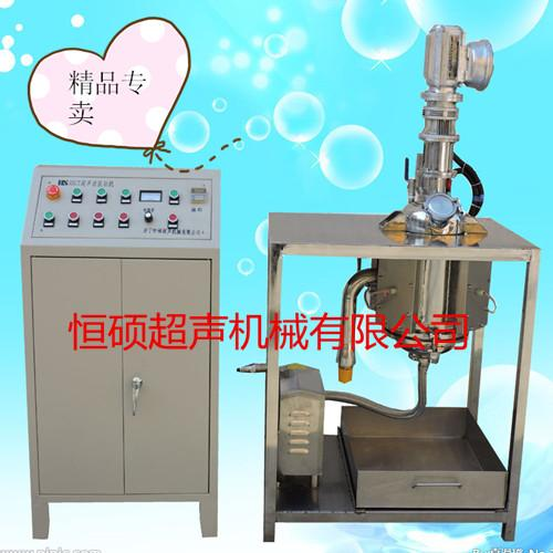 生物科研100L研究专用独立式超声波提取罐
