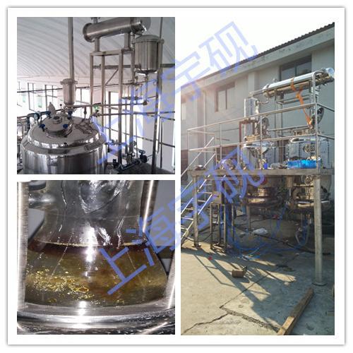 生产型植物精油提取设备  精油提取分离设备