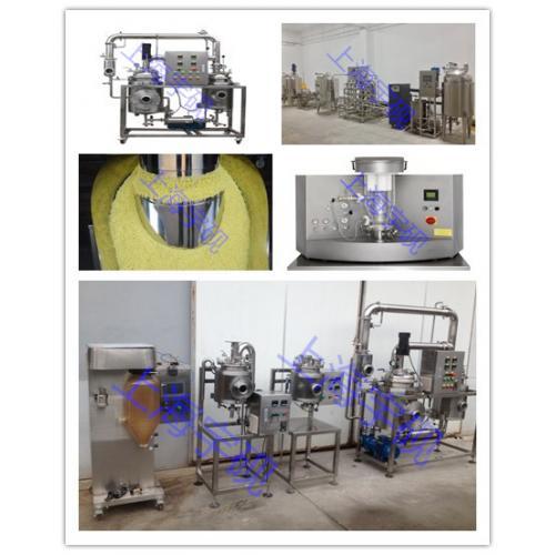 中藥固體飲料沖劑生產線