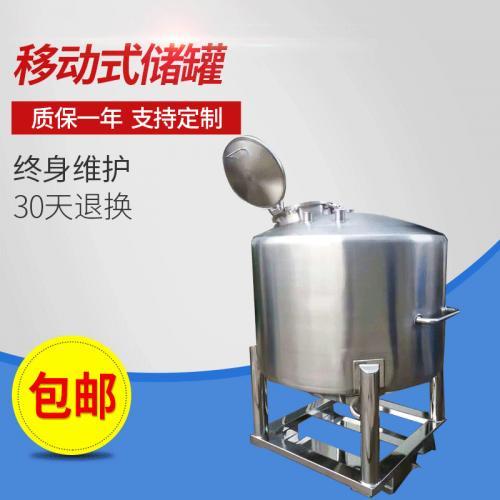 不銹鋼304、316L立式儲罐、臥式儲罐廠家直銷、歡迎定制