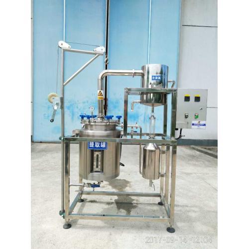 小型精油提取設備蒸餾法提取精油機組